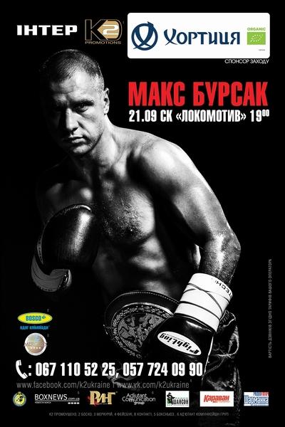 http://www.boxnews.com.ua/photos/3594/21.jpg