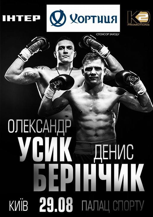 игра в бокс: