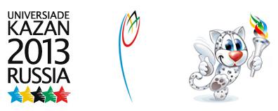 XXVII Всемирная летняя Универсиада в Казани